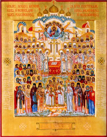 Икона Собор Новомучеников и Исповедников Российских на дереве на левкасе мастерская Иконный Дом