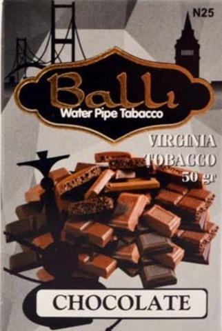 Табак Balli CHOCOLATE (Балли Шоколад)