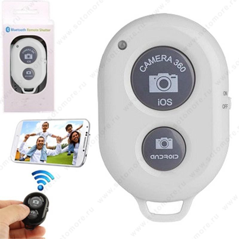 Пульт для фото и видео Bluetooth белый