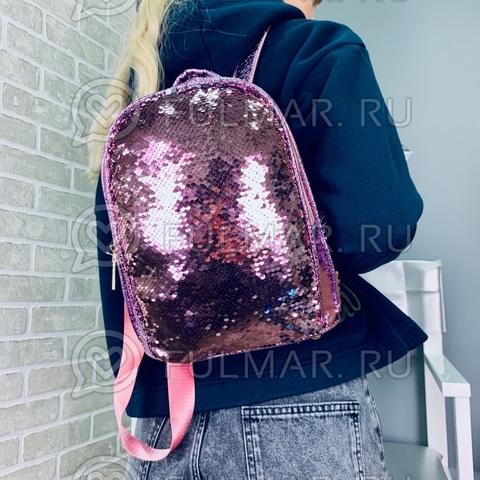 Рюкзак с пайетками меняющий цвет Розовый - Серебристый Mila