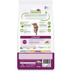 Сухой корм Trainer Natural Adult Sterilised Dry-Cured Ham
