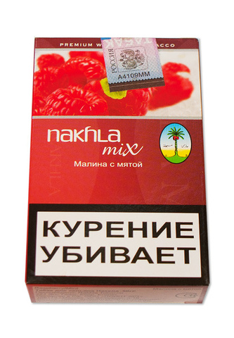 Табак Nakhla Mix Ice rasberry mint (Малина с Мятой) 50 г