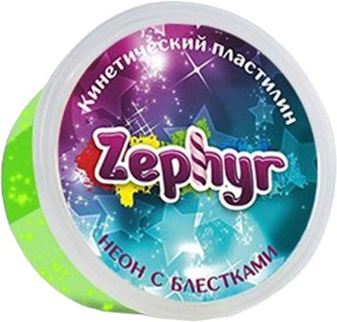Кинетический пластилин Zephyr с неоновыми блестками, 150гр.