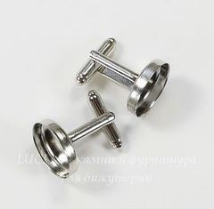 Основа для запонок с сеттингом для кабошона 16 мм (цвет - платина), 21х18 мм, ПАРА