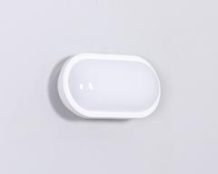светильник настенно-потолочный 0606D-MPL8-20N