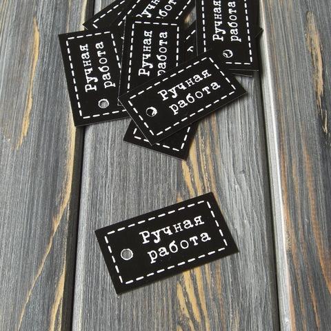 Бирка черная с надписью - 10шт (45*25мм)