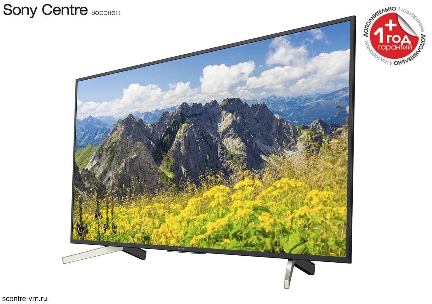 Телевизор Sony Bravia KD-65XF7096 купить в Sony Centre Воронеж