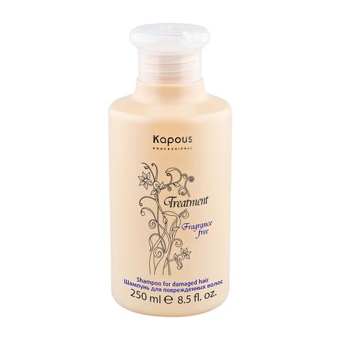 Шампунь для повреждённых волос Treatment Kapous Professional 250 мл