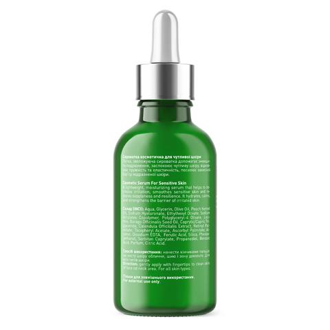 Сыворотка для чувствительной кожи Serum For Sensitive Skin Joko Blend 30 мл (3)