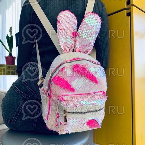 Рюкзак с ушами зайца в блестящих пайетках Перламутровый-Малиновый