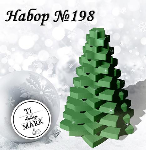 3D Набор №198 - Елка 3D