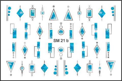 Металлизированный слайдер SM21g НОВИНКА! (темно синий)