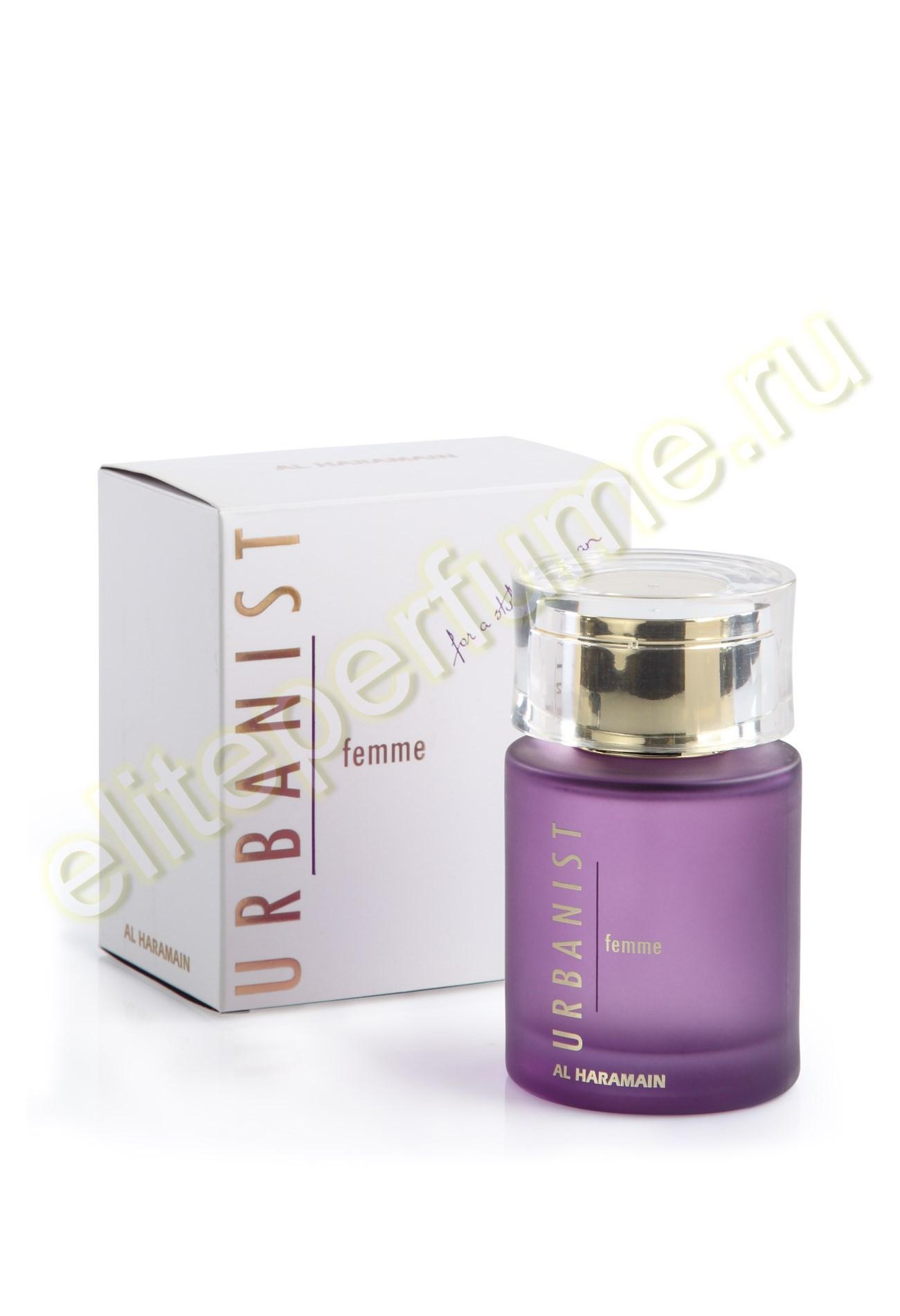 Urbanist femme Современный город женский спрей 100 мл спрей от Аль Харамайн Al Haramain Perfumes