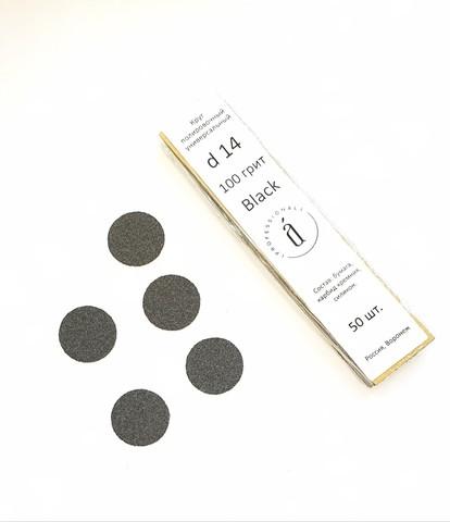 ATIS Файлы для педикюрных дисков 14 мм - 180 грит ЧЁРНЫЕ (50 штук)