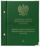 Альбом «Памятные монеты Республики Польша. 2 злотых». Том 1