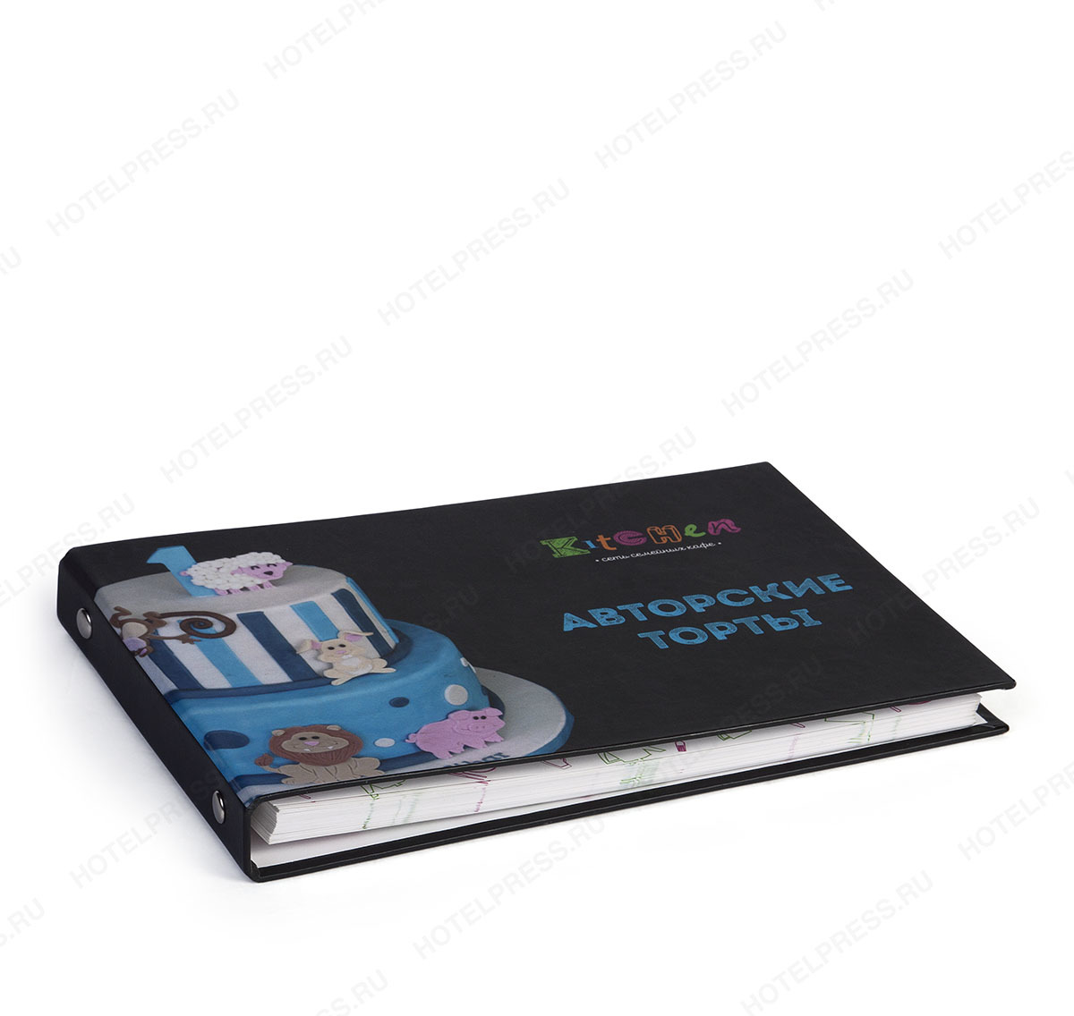 Папки меню  КОЛОР полноцветная печать