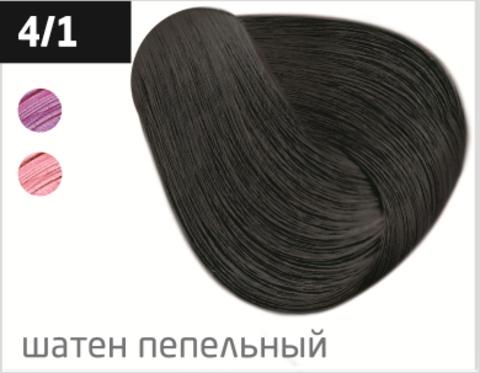 OLLIN performance 4/1 шатен пепельный 60мл перманентная крем-краска для волос