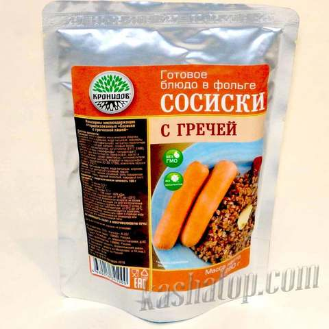 Сосиски с гречкой 'Кронидов', 250г