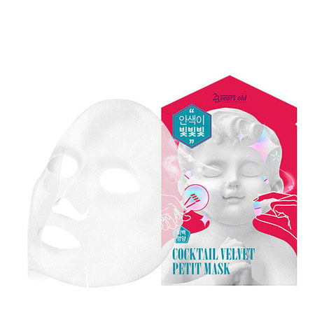 Маска 23 years old Cocktail Velvet Petit Mask