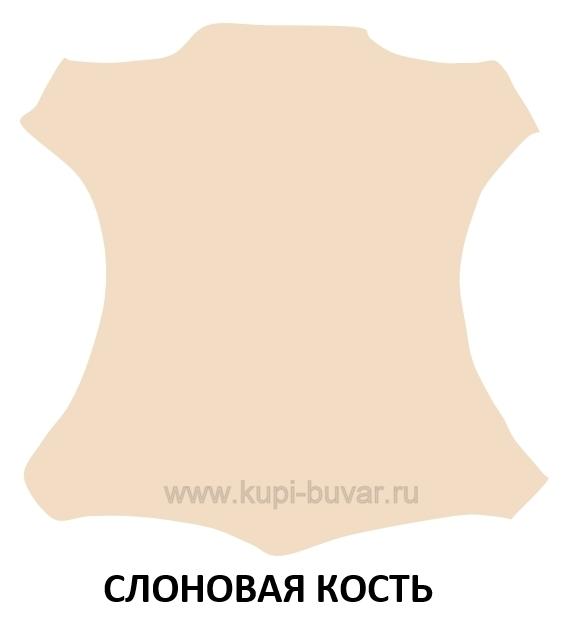 Кожа Cuoietto цвет слоновая кость.