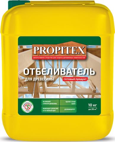 Profilux Propitex/Профилюкс Пропитекс отбеливатель