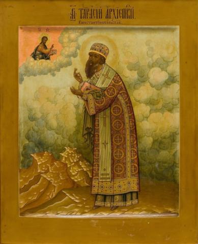 Икона святой Тарасий на дереве на левкасе мастерская Иконный Дом