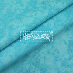 Ткань для пэчворка, хлопок 100% (арт. MM0705)