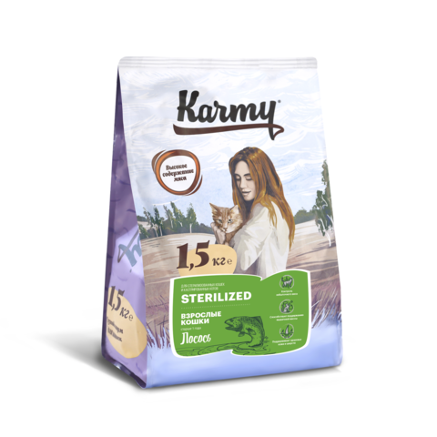 Karmy Sterilized Лосось, 1,5кг.