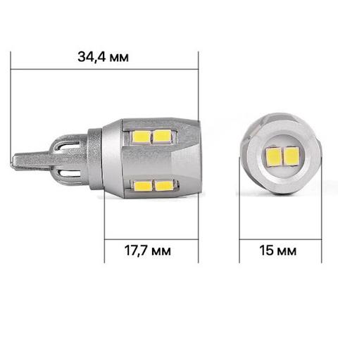 Светодиодная лампа T15 W16W, LP-5GS, 7 Вт, 800 Люмен