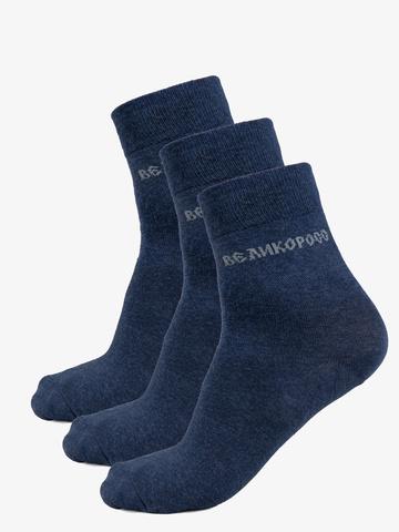 Мужские носки длинные тёмно-синего цвета – тройная упаковка