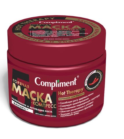 Compliment HOT THERAPY Горячая маска-компресс укрепление и активация роста для всех типов волос