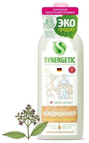 Концентрированный кондиционер для белья Миндальное молочко Synergetic