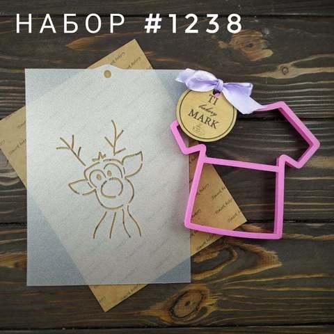 Набор №1238 - Свитер с олененком