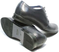 Мужская обувь под костюм Ikos 060-4 ClassicBlue.