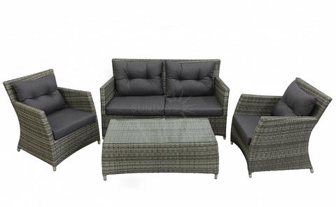 Комплект садовой мебели Sundays BYD-Z0192W