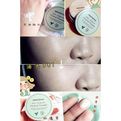 Купить пудру Innisfree No Sebum Mineral Powder