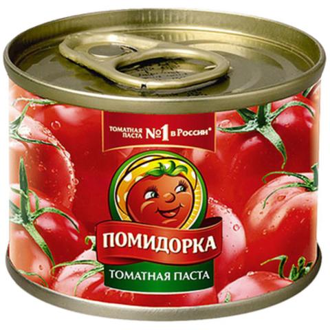 Томатная паста 270 гр (Помидорка)