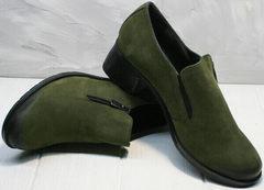 Модные туфли женские на каблуке 5 см демисезонные Miss Rozella 503-08 Khaki.