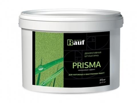 Rauf Dekor PRISMA декоративная штукатурка с фактурным зернистым эффектом