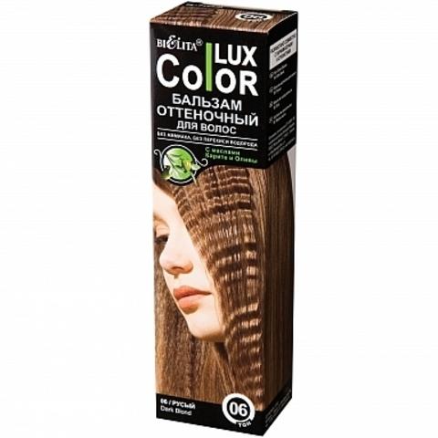Белита Color Lux Оттеночный бальзам для волос тон 06 100мл