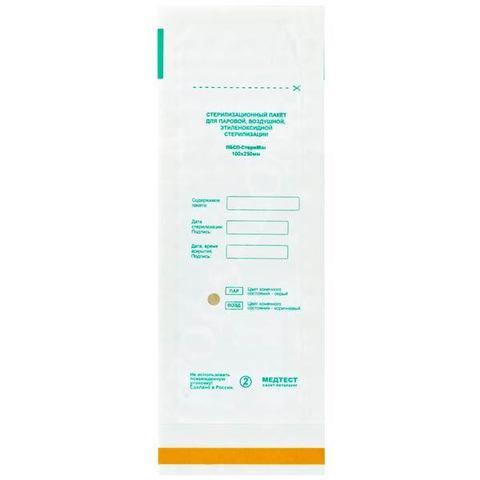Крафт-пакеты белые 75*150 мм с индикатором (100 шт)