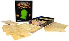 Настольная игра: Нераскрытое дело Шерлока Холмса