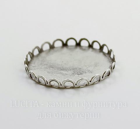 Сеттинг - основа для камеи или кабошона 25 мм (оксид серебра)