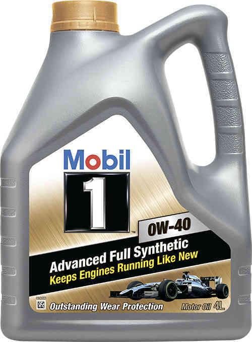 152558 152081 MOBIL 1 0W-40 моторное синтетическое масло 4 Литра купить на сайте официального дилера Ht-oil.ru