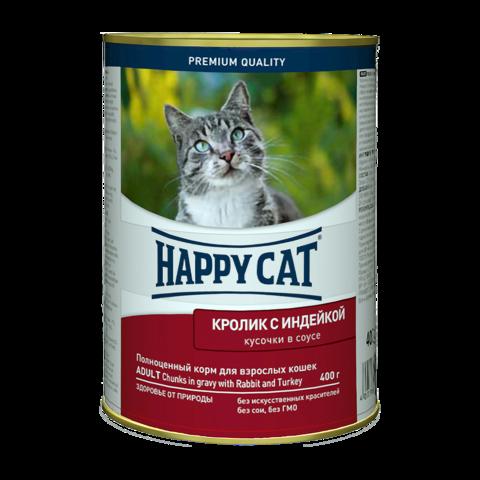 Happy Cat Консервы для кошек с кроликом и индейкой кусочки в соусе