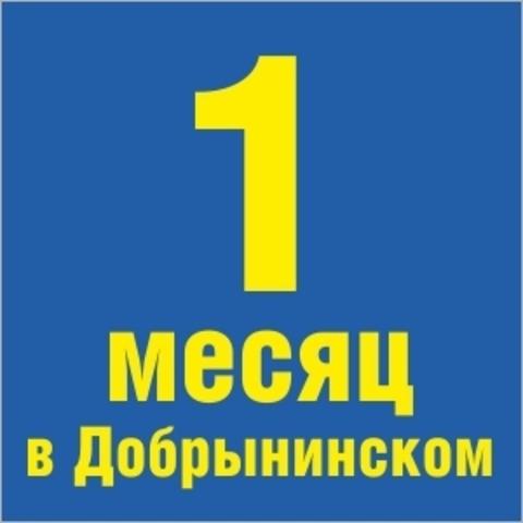 https://static-ru.insales.ru/images/products/1/2768/102894288/site_orange_sekcii_new5.jpg