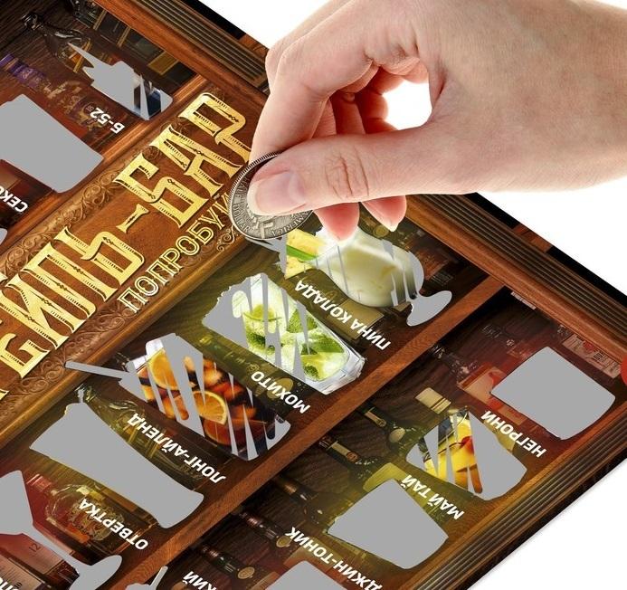 Плакат со скретч-слоем «Коктейль-бар»