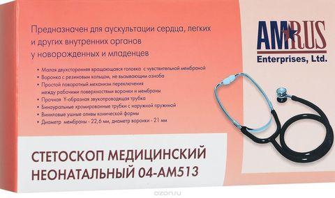 Стетоскоп AMRUS 04-АМ513 медицинский неонатальный