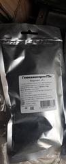 Сухой фермент Глюкаваморин 250гр