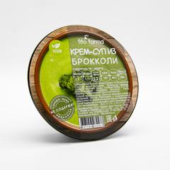 Крем-суп из брокколи Fito Forma 300г
